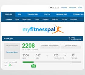 MATRIX T7XI (T7XI-03) Беговая дорожка - Встроенное приложение MyFitnessPal считает калории, следит за рационом и мотивирует на физическую нагрузку