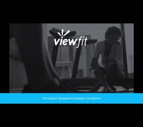 HORIZON PARAGON X Беговая дорожка - Видеопособие по использованию и подключению фитнес-приложения VIEWFIT