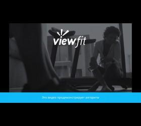 HORIZON ANDES 5 VIEWFIT Эллиптический эргометр - Видеопособие по использованию и подключению фитнес-приложения VIEWFIT