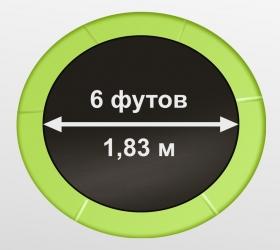 ARLAND Батут  6FT с внутренней страховочной сеткой и лестницей (Light green) - Прыжковое полотно диаметром 6 футов (1,83 м)