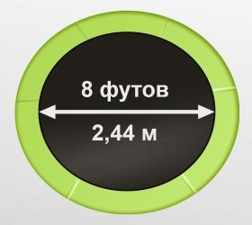 ARLAND Батут  8FT с внутренней страховочной сеткой и лестницей (Light green) - Прыжковое полотно диаметром 8 футов (2,44 м)