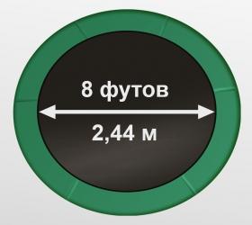 Батут Oxygen Fitness Premium 8 ft inside (Dark green) - Прыжковое полотно диаметром 8 футов (2,44 м)