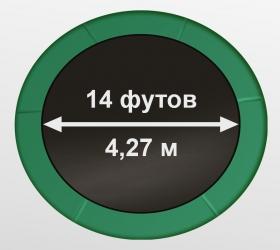 ARLAND Батут премиум 14FT с внутренней страховочной сеткой и лестницей (Dark green) - Прыжковое полотно диаметром 14 футов (4,27 м)