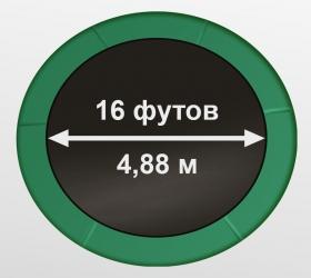 Батут Oxygen Fitness Premium 16 ft inside (Dark green) - Прыжковое полотно диаметром 16 футов (4,88 м)
