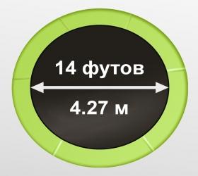 ARLAND Батут 14FT с внутренней страховочной сеткой и лестницей (Light green) - Прыжковое полотно диаметром 14 футов (4,27 м)