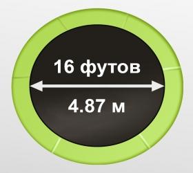 ARLAND Батут 16FT с внутренней страховочной сеткой и лестницей (Light green) - Прыжковое полотно диаметром 16 футов (4,87 м)