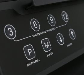 BRONZE GYM T930M PRO Беговая дорожка - Русифицированные сенсорные кнопки управления