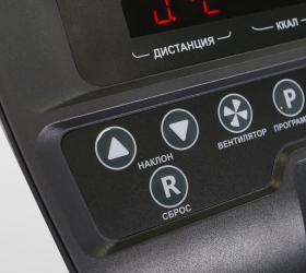 BRONZE GYM E1000M PRO TURBO Эллиптический тренажер - Русифицированные кнопки консоли