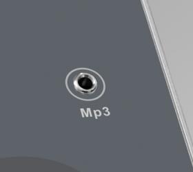 APPLEGATE T20 М Беговая дорожка - МУЛЬТИМЕДИЙНЫЙ ВХОД AUDIO IN (MP3)